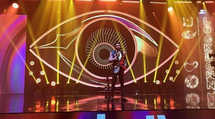 How to Watch Big Brother Naija (BBNaija) 2021 Show on YouTube