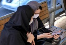 Iran unveils state-approved dating app to promote marriage with AI matching